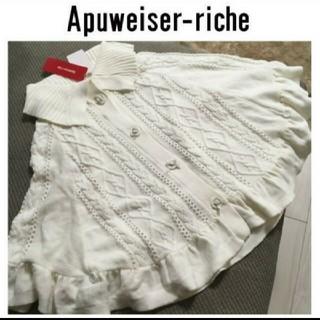 アプワイザーリッシェ(Apuweiser-riche)のポンチョ(ポンチョ)