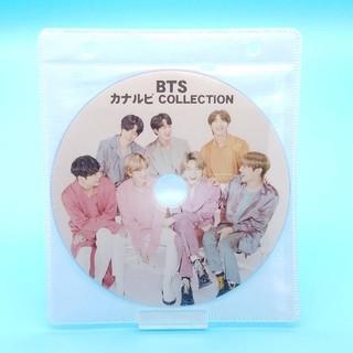 防弾少年団(BTS) - 最新作💖BTS 防弾少年団💖カルナビ COLLECTION DVD1枚