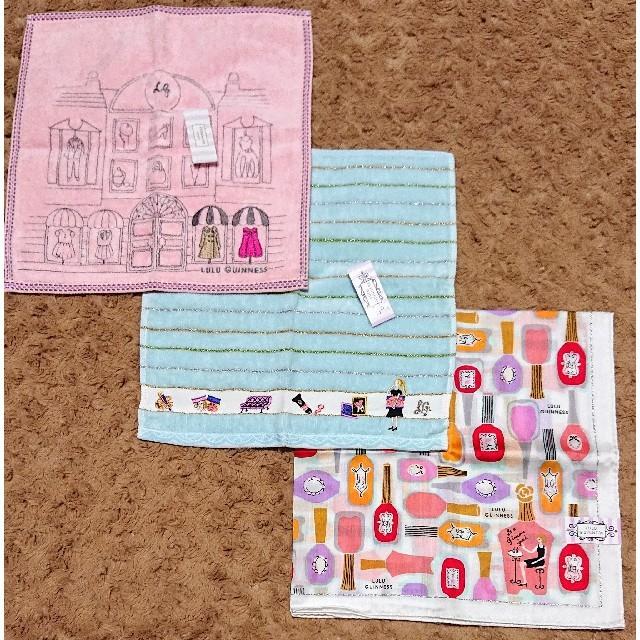 LULU GUINNESS(ルルギネス)の《未使用》LULU GUINESS タオルハンカチ & ハンカチ レディースのファッション小物(ハンカチ)の商品写真