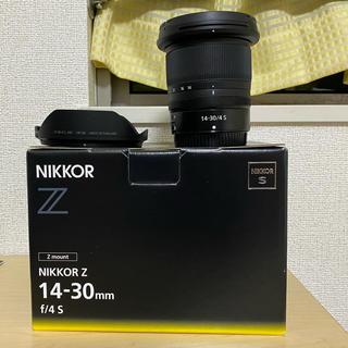 Nikon - NIKON NIKKOR Z 14-30mm F4 S