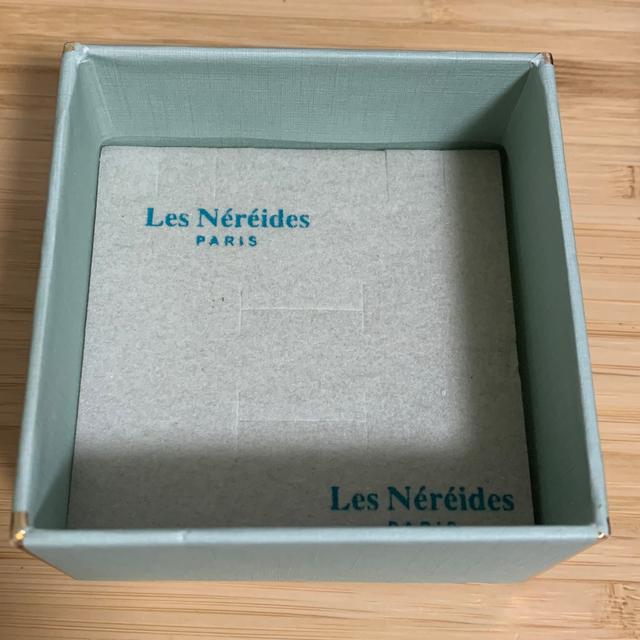 Les Nereides(レネレイド)のレネレイド ピアス グリーン レディースのアクセサリー(ピアス)の商品写真