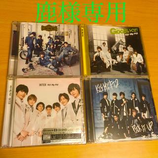 キスマイフットツー(Kis-My-Ft2)の鹿様専用  キスマイ CD4点(ポップス/ロック(邦楽))