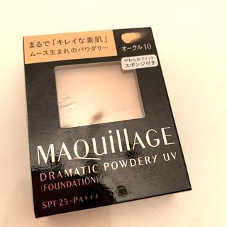 MAQuillAGE - マキアージュ ドラマティックパウダリー UV オークル10 (レフィル) SPF