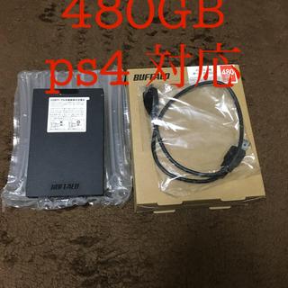 バッファロー 外付けssd 480gb ps4対応