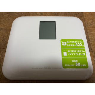 DRETEC 体重計