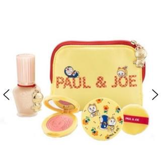 PAUL & JOE - ポール&ジョー ドラえもん・ドラミちゃん クリスマスコフレ