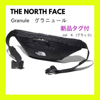 THE NORTH FACE - グラニュール 黒 ノースフェイス ボディバッグ THE NORTH FACE