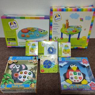 【送料込】未使用品 BOIKIDO ボイキド 玩具セット 知育玩具 積み木