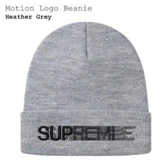 シュプリーム(Supreme)の新品未使用 Supreme モーションロゴ ビーニー グレー 確実正規品(ニット帽/ビーニー)