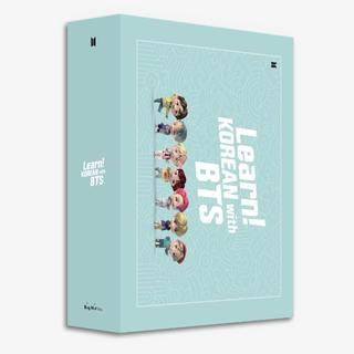 ボウダンショウネンダン(防弾少年団(BTS))のBTSの韓国語テキスト Learn Korean global edition (語学/参考書)