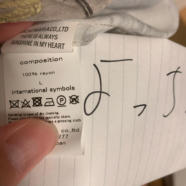 WACKO MARIA(ワコマリア)の(最終値下げ)wacko maria ワコマリア 緊縛シャツ メンズのトップス(シャツ)の商品写真