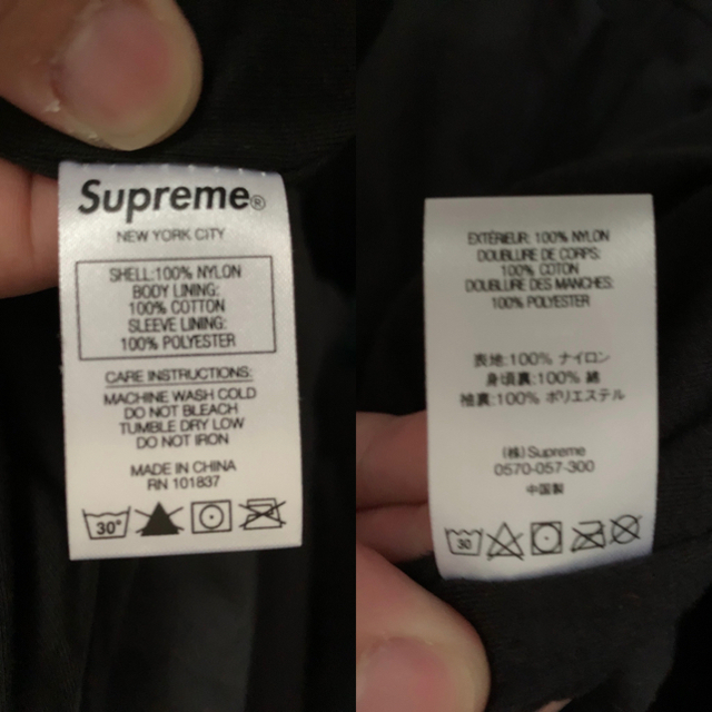 Supreme(シュプリーム)の supreme 20ss  track jacket Lサイズ メンズのジャケット/アウター(ナイロンジャケット)の商品写真