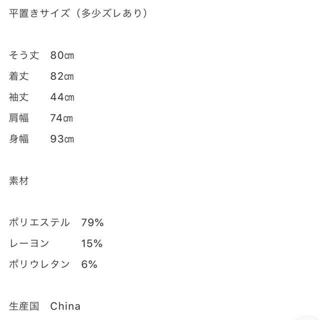 mite ミテ ワンピース ポンデワンピース レディースのワンピース(ひざ丈ワンピース)の商品写真