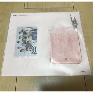 セブンティーン(SEVENTEEN)のSEVENTEEN 24H カードポケット Carat版(K-POP/アジア)