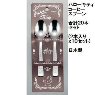 ハローキティ - 日本製 ハローキティー コーヒースプーン 2P【まとめ買い10点】