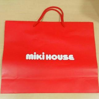 ミキハウス(mikihouse)のミキハウス ショップ紙袋(大)(ショップ袋)