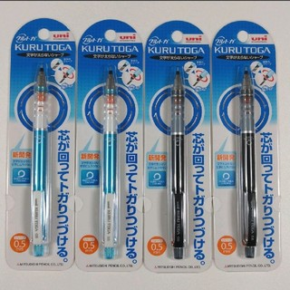三菱鉛筆 - 新品 未使用 クルトガ ブルー & ブラック 4本 セット