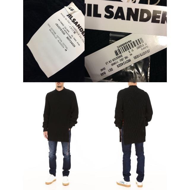 Jil Sander(ジルサンダー)の新品■46■19ss JIL SANDER■ロングローゲージニット■8737 メンズのトップス(ニット/セーター)の商品写真