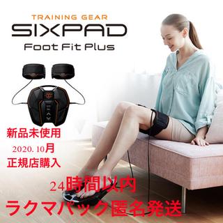 SIXPAD - 新品 シックスパッド フットフィットプラス SIXPAD Foot Fit