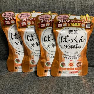 【新品未使用/4個セット】糖質 ぱっくん 分解酵母