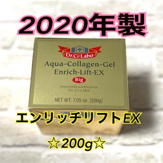 Dr.Ci Labo - 【新品】【2020年製】ドクターシーラボ エンリッチリフト EX 200g