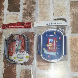 ミキハウス(mikihouse)のお弁当箱2個セット ミキハウス カーズ(弁当用品)