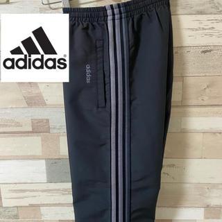 アディダス(adidas)の【adidas】グラデーションライン ナイロンパンツ(スラックス)