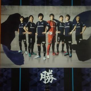 ガンバ大阪 吹田市 ファイル(サッカー)