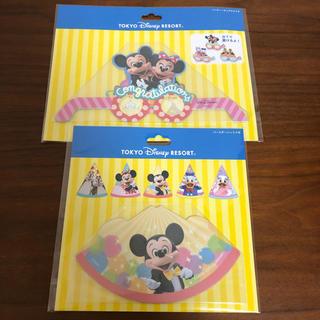 Disney - 【未開封】ディズニー メモ 実写 セット