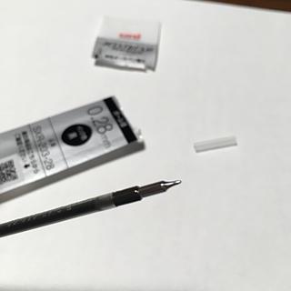 ミツビシエンピツ(三菱鉛筆)のジェットストリーム エッジ 替え芯 0.28 1本 新品(ペン/マーカー)