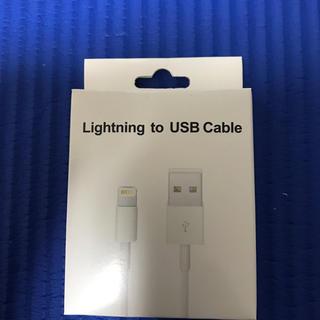 Apple - iPhoneライトニングケーブル1m