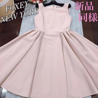 FOXEY - FOXEY フォクシー ワンピース 大人気サイドギャザードレス✨新品同様 38