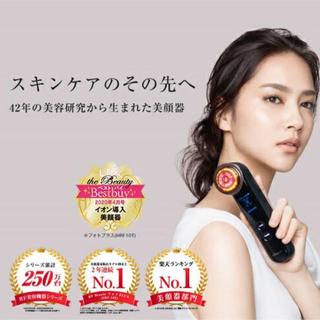 YA-MAN - Hanaさま専用 ベストセラー!ヤーマン6モード多機能美顔器フォトプラスEX
