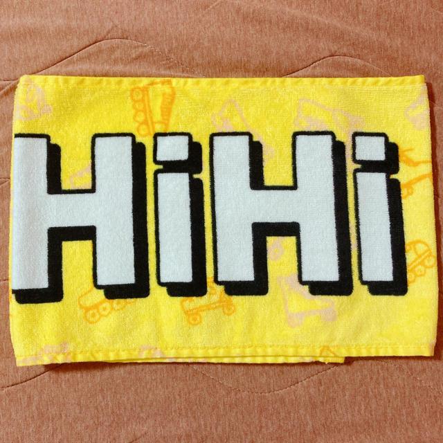ジャニーズJr.(ジャニーズジュニア)のHiHiJets Jr祭り 東京ドーム タオル エンタメ/ホビーのタレントグッズ(アイドルグッズ)の商品写真