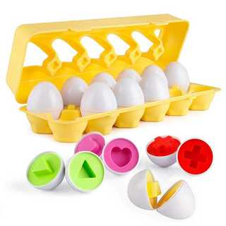 モンテッソーリ おもちゃ Sendida  (卵12個)