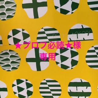 タイガー(TIGER)の★プロフ必読★様専用(水筒)