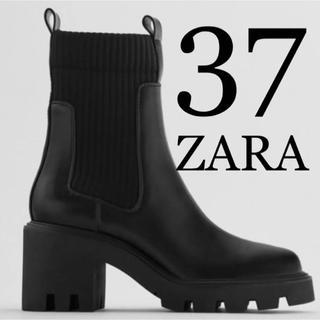 ZARA - ZARA ザラ 新品 ヒールトラックソール付きソックス風アンクルブーツ 37