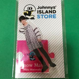 Johnny's - 【公式】渡辺翔太 アクリルスタンド