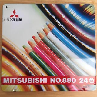 ミツビシエンピツ(三菱鉛筆)の三菱 色鉛筆 no.880 24色(色鉛筆)