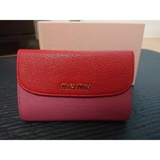 miumiu - 最終お値下げ!!miumiu MADRAS バイカラー 財布