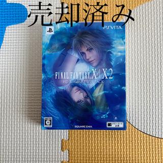 プレイステーションヴィータ(PlayStation Vita)のファイナルファンタジーX/X-2 HD リマスター TWIN PACK Vita(携帯用ゲームソフト)