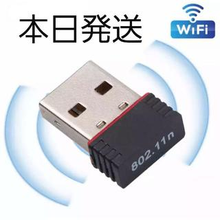 USB WIFI 無線LAN 子機 アダプタ2個(PC周辺機器)