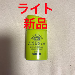 アネッサ(ANESSA)のアネッサパーフェクトBBベース ライト(BBクリーム)