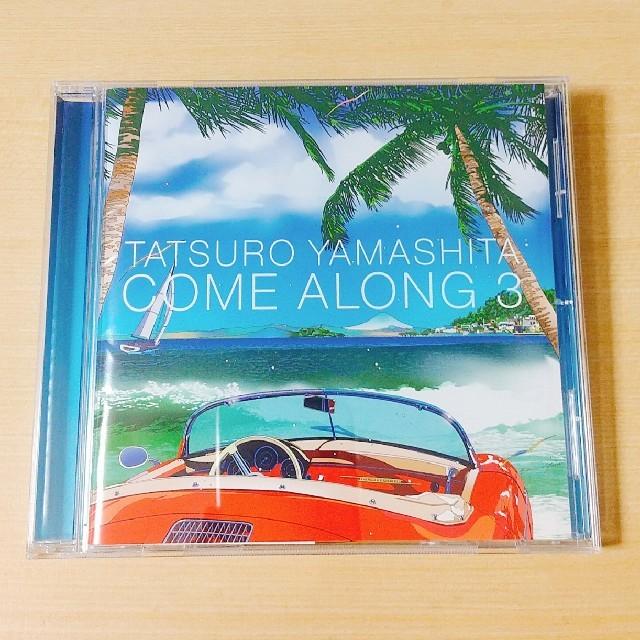 COME ALONG 3 エンタメ/ホビーのCD(ポップス/ロック(邦楽))の商品写真