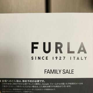 フルラ(Furla)の即発送可能! フルラ  ファミリーセール FURLA(ショッピング)