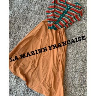 マリンフランセーズ(LA MARINE FRANCAISE)のLA MARINE FRANCAISE マリンフランセーズ/ロングスカート(ロングスカート)
