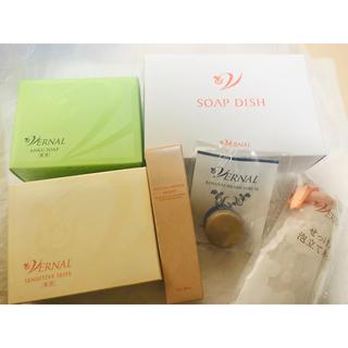 ヴァーナル(VERNAL)の新品 vernal パっと白洗顔セット(サンプル/トライアルキット)