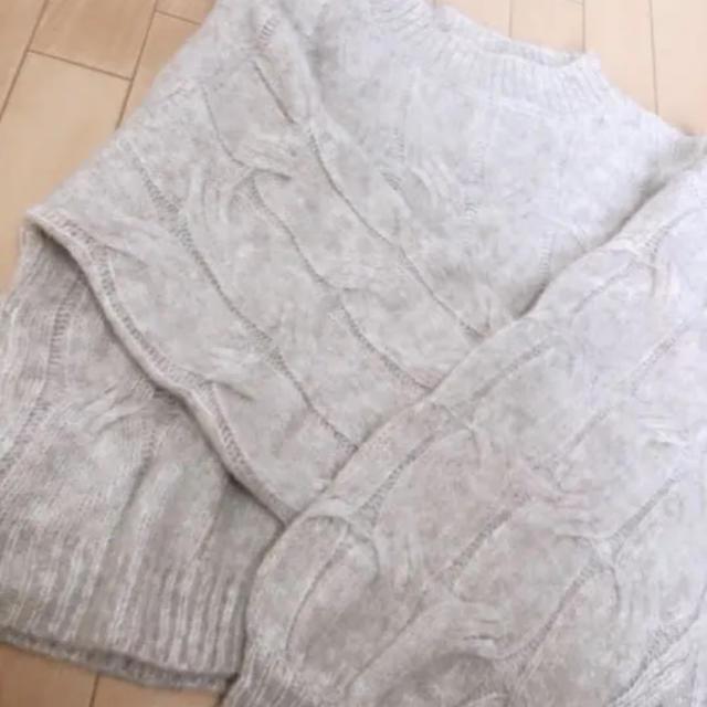 Kastane(カスタネ)のアプレジュール   ニット レディースのトップス(ニット/セーター)の商品写真