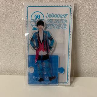 Johnny's - 【SnowMan/渡辺翔太】アクリルスタンド アクスタ 第3弾