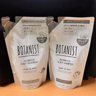 BOTANIST 詰め替え用シャンプー/スカルプケア 1袋✕2